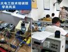 成都企业电工人员技能提升培训到电子科大高级电工培训班