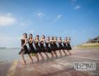 长沙学拉丁舞的地方 长沙舞蹈培训班 单色舞蹈免费试课