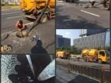蕲春县疏通管道,市政管道清淤,疏通地漏