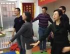 临沂卓群心理培训中心 高质量陪伴训练营(初级班)开营啦!