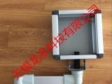 机床悬臂支架 机床悬臂数控 机床操作箱悬臂 机床操作控制