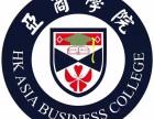 在职进修EMBA/MBA.工商管理硕士