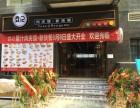传承中国特色美食肉夹馍,西安袁记肉夹馍中式快餐加盟
