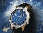 百达翡丽手表回收,重庆上门回收世界名表