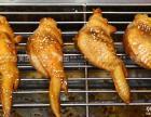 地道台湾鸡翅包饭怎么做,一对一透明化教学