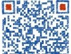浙江绍兴直销软件开发加盟