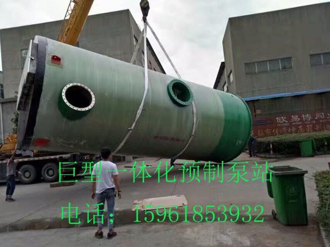上海大型一体化预制泵站