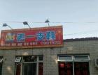 九棵树 通州台湖尖垡村 商业街卖场 60平米