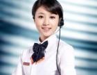 欢迎%巜南昌现代空调服务热线(中心)售后服务维修网站电话