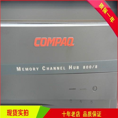 出租维修HP HUB 800/8服务器/北京现货促销