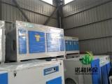 光氧催化废气净化器特制的高能高臭氧UV紫外线光束照射恶臭气体