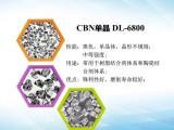立方氮化硼砂輪的工藝特點 氮硼科技