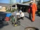 龙岗管道疏通清理13530884298化粪池清理下水管道疏通
