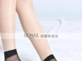 宝娜斯三双装平板天鹅绒短丝袜/春夏新品袜