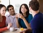 长沙零基础英语 英语一对一 职场英语 商务英语培训