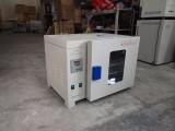 电热恒温鼓风干燥箱工业烘箱高温箱烘干箱