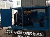 宁夏厂家直销超洁牌高压水管道清洗机 根雕剥树皮清洗机