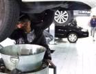顺德北滘24小时外出修车补胎,搭电换电池汽车维修