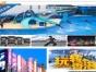 常德香港 两天一晚(海洋公园)超值特价仅需280