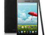 欧乐风U7(U69)安卓4.2系统MTK6592双卡八核智能3G