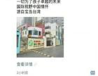 腾讯业务微信朋友圈广告办事处