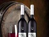 赤霞珠梅洛葡萄酒 赤霞珠梅洛葡萄酒诚邀加盟