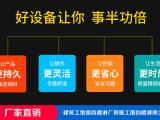 广州围挡喷淋系统价格 效率高 操作方便欢迎监督