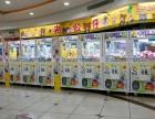 商场儿童主题乐园益智投币儿童电玩游戏机 山西游戏机经销商