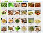 餐饮管理软件oem模式全国独区域独家代理火爆招商