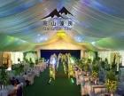 出租篷房|婚礼篷房|庆典篷房|开盘活动篷房