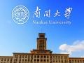 2016南开大学网络招生简介