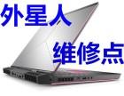 外星人电脑主机x51安装固态硬盘戴尔Dell维修