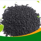 广森炭业大量供应柱状活性炭|清远柱状活性炭