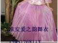 影视舞蹈服定做 淮安市现代舞服装租赁 民族舞服租