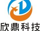 湖南衡阳市AI语音机器人生产厂家品质好安全放心信任为本,合