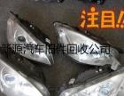 浙江汽车旧件回收