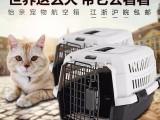 上海宠物托运公司