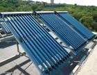 欢迎进入~南通力诺瑞特太阳能热水器售后服务热线~网站-欢迎您