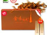 供应东北大米五常稻花香有机大米10公斤厂家招商加盟代理