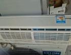 二手海尔1P空调 包安装