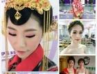 温州专业化妆、纹绣、韩式半永久培训来琳琳美妆培训