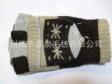【优质推荐】供应品质上乘羊毛混纺纱 高档纺织纱线羊毛混纺纱