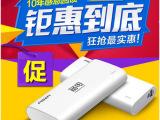 品胜 备电10000毫安超薄智能移动电源 手机平板1万mah通用