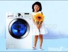 义乌奥克斯洗衣机维修售后维修中心