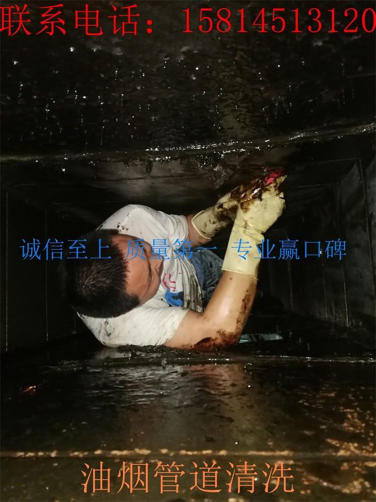 广州专业餐厅饭店商场单位油烟机管道净化器清洗