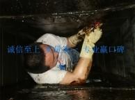 广州专业清洗餐厅饭店单位厨房油烟机