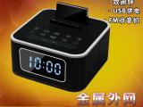 厂家直销S1-BT居家型无线蓝牙音箱 双闹钟底座蓝牙音响FM低音