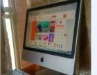 20寸苹果一体机,2.66G双核,4G内存,双系统