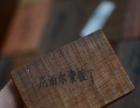 24块不同长方形牌子木料(酸枝,血檀,花梨等),58元包邮全