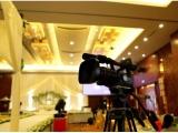 武汉宣传片视频制作 微电影拍摄与制作